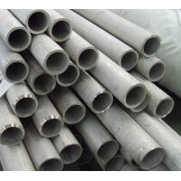 Quality Hot Rolled Steel Seamless Mechanical Tubing A333  Gr.6 For Conveying Water / Drainage for sale