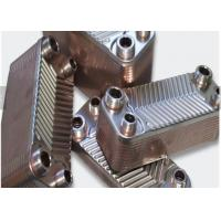 Quality 3.0Mpa Brazed Plate Heat Exchanger , Plate Frame Heat Exchanger Easy Maintenance for sale