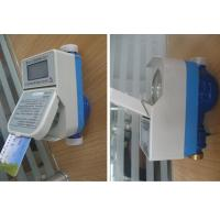 Quality Smart Card Prepaid Intelligent Water Meter , Electronic Water Meters For Homes for sale
