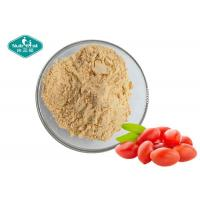 China Organic Red Wolfberry Fruit And Vegetable Powder / Freeze Dried Goji Berry Powder on sale
