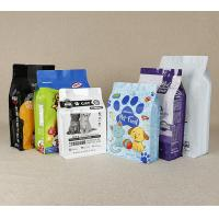 Buy emballage alimentaire food packaging flat bottom plastic PET food bag/dog treats at wholesale prices