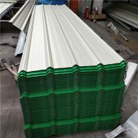 China life span 15-20 years 0.376mm cheap metal roofing sheet for prefabricate buildings on sale