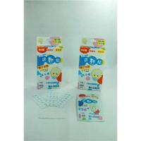 China Cooling gel pads on sale