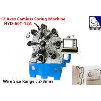 Buy cheap Cam - Less CNC Spring Forming Machine Servo Motor Control For Steel Springs from wholesalers