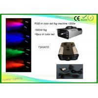 Stage Effect Colorful  RGB Led Fog Smoke Machine 1500w Warm-Up Time 6 Minutes