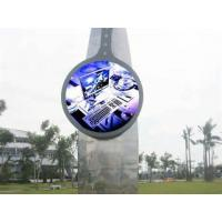 Quality High grey scale outdoor muti color programmable rgb led display build for business for sale