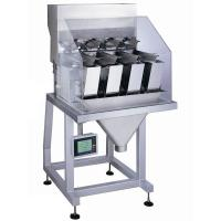China XYC-L25W food packaging machine and rice bagging machine / chinese packaging machine on sale