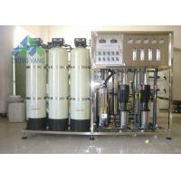 Quality PLC Control Commercial Reverse Osmosis Water System / RO Water Filter System for sale