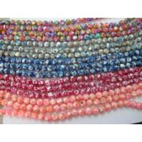 Hf-08218 Round Mother Of Pearl Beads
