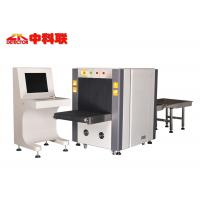 Quality Reliable Performance Airport Luggage Scanner , Checkpoints X Ray Bag Scanner for sale