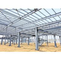 Quality H Section Steel Large Area Commercial Steel Frame Buildings Multi Functional for sale