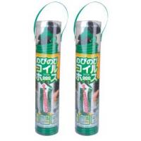 Quality 7.5M Garden Coil Hose With 7 function hose nozzle for sale