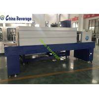 China Film Wrapper Commercial Shrink Wrap Machine For Bottle Carbonated Drink Production Line on sale