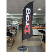 Best Custom Feather Advertising Flags , Outdoor Open Feather Flags For Businesses wholesale