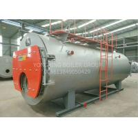 Quality 5 Ton Industrial Oil Fired Steam Boiler Heavy Oil PLC Control Easy Maintain for sale