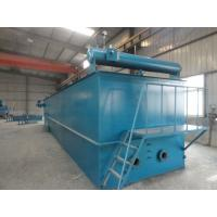 Quality Unit Dissolved Air Flotation Plastic Cleaning DAF Machine , Daf Wastewater Treatment Plant for sale