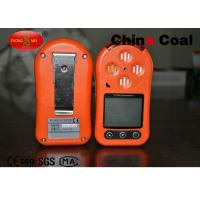 China LCD Screen O2 CO H2S KT - 602Multi - Gas Detector With Rechargeable Lithium Battery on sale