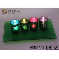 China Set Of 4 Decorative Tea Light Holders , Decorative Votive Candle Holders on sale