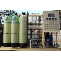 Quality High Working Efficient Ro System Water Purification Plant , Easy To Operate for sale