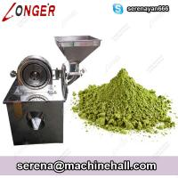 Quality Commercial Moringa Tea Powder Grinding Machine|Spices Grinder Equipment for Sale for sale