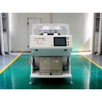 Small Coffee Bean Color Sorter Machine Full Color Linear Array Scanning for sale