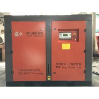 Quality OSG BrandBelt Drive Fission Rotary Screw Air Compressor  CE / ISO / SGS for sale