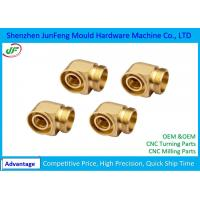 Quality OEM CNC Turning Parts Lathe Machinery , Brass CNC Turned Parts for sale
