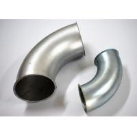 China Custom Size Steel Galvanzied Sheet Dust Extraction Pipe Multi Degree Elbow Industrial Cricle Shape Head on sale