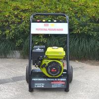 China 6.5HP Gasoline Portable High Pressure Washer , small electric pressure washer on sale