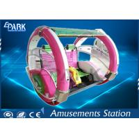 China Happy Leswing Car Amusement Game Machines Battery Operated 360 degree rotation ride for sale
