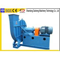 China High Efficiency Centrifugal Ventilation Fans For Ventilation Dust Extraction on sale