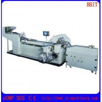 China Paper Roll Wrapping Machine for small Candy/Table (DZJ-2000) by gule on sale