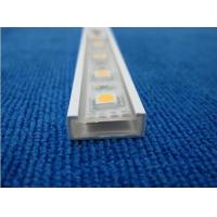 Quality Waterproof Profile Plastic PVC U profile extrusion Profile for LED strip light for sale