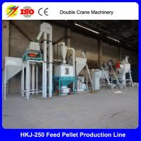 Quality Hot sale best price 1-2t per hour poultry feed making line for poultry farm for sale