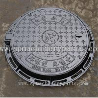 Quality Custom best selling  EN124 D004 cast iron manhole cover with frame from China for sale