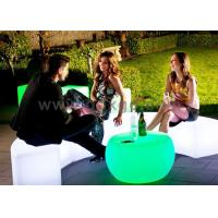 Best Outdoor Curved illuminated LED bench chair furniture with 16RGB colors for Party wholesale