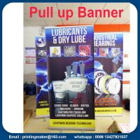 Buy cheap Roll up Stand with Custom Banner Printing from wholesalers