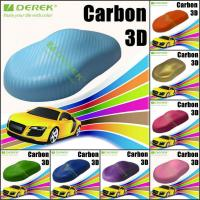 Quality 3D Carbon Fiber Vinyl Wrapping Film bubble free 1.52*30m/roll - Sky Blue for sale