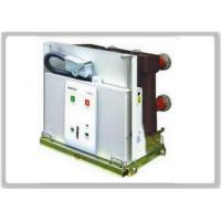 Quality high speed 50 Hz 12kv VMD1 Moulded Case murray ite airpax 3 phase Circuit Breakers for sale