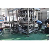 Quality 304 Stainless Steel Carbonated Water Filling Machine With Touch Screen Control for sale