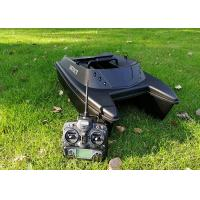Quality DEVC-300 Remote Control Fishing Bait Boat service DEVICT or OEM Service for sale