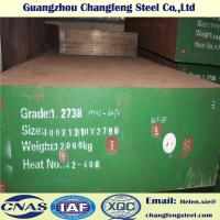 Quality AISI ASTM Standard Plastic Mold Steel / 1.2738 P20+Ni 718H Steel Plate for sale