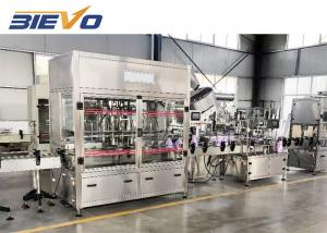 Quality 5L 2500kg SUS 304 Lube Oil Filling Machine for sale