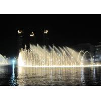 Quality High Spray Color Changing Led Fountain , Big Water Fountain Project 380V for sale