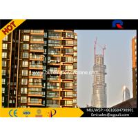 China 3T Load Internal Climbing Building Tower Crane For Lifting Heavy Equipment on sale
