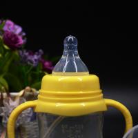 China 2018 BPA free Mother and baby products neonatal wide mouth multi-purpose baby bottle. on sale