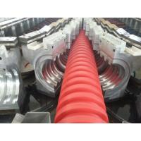 Quality High Output HDPE Wall Corrugated Pipe Extrusion Line / Spiral Pipe Making Machine for sale