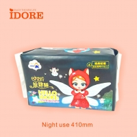 Quality Night Use 410mm Women Wearing Sanitary Napkins for sale