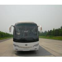 Quality High Configuration Used YUTONG Buses 2015 Year Made 8995x2500x3460mm Dimension for sale