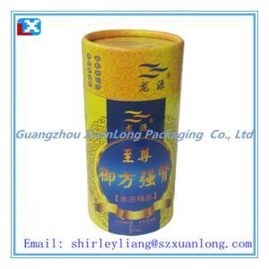 China custom paper tube for tea packaging on sale